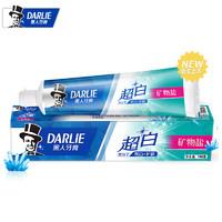 黑人(DARLIE)超白矿物盐牙膏 190g *3件