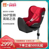 gb好孩子铂金线安全座椅新生儿宝宝儿童汽车座0-4岁VAYA