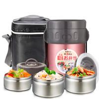 #全民分享季#为了月子里的一口热汤热饭——泰福高保温饭盒开箱简测