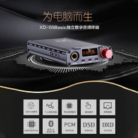 乂度XD05 Basic 500mW功率RGB灯效外置电脑声卡