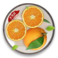 禾语鲜 纽荷尔脐橙 果径70mm以上  5斤装