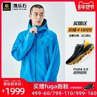 促销活动:天猫精选 kailas旗舰店 牛气冲天!