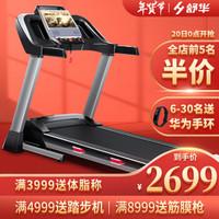 促销活动:京东 健身器材会场 年货节大促