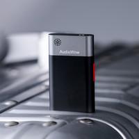 塞宾AudioWow智能微型无线声卡直播K歌混音变声内容原创神器