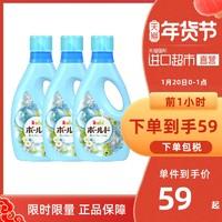 促销活动:天猫国际进口超市 家清焕新礼年货节