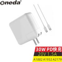 ONEDA 适用苹果Apple PD快充 USB Type-C 笔记本电源适配器 含2米USB-C线 30W A1882 A1932 A2179 MacBook Pro/Air充电器电源线