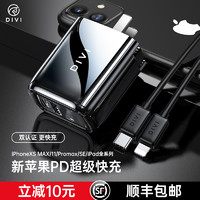 第一卫适用于苹果12PD快充20W充电器头iPhone12promax一套装30W手机数据线ipad插头XSMax快速正品ihone闪充11