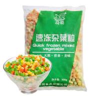 新润 欧式三混杂菜粒 900g 甜玉米粒胡萝卜丁青豆粒 速冻 冷冻方便蔬菜 方便菜 半成品菜