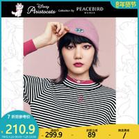 促销活动:天猫 太平鸟官方旗舰店 年货节
