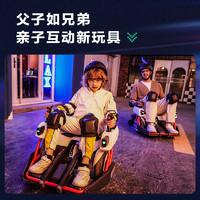 """促销活动:天猫年货节来袭!挑辆低至""""5折""""的电动车办年货吧"""