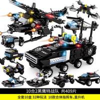 汇奇宝 积木玩具乐高警察军事拼装模型车男孩拼插组合儿童玩具6岁  黑鹰特战队