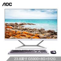 AOC AIO922 23.8英寸高清办公家用一体机电脑WiFi蓝牙3年质保(十代G5900 8G 512G固态)