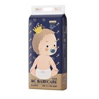 BabyCare 皇室弱酸亲肤系列 婴儿纸尿裤XL54片 *3件