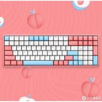 IQUNIX F96 无线机械键盘 多色可选