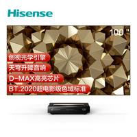 海信(Hisense)100L9 Pro 100英寸 全色激光 107%高色域 10.7亿真彩 哈曼卡顿 双屏联动 专属编码 激光电视