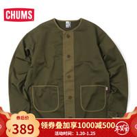 促销活动:京东 CHUMS运动户外旗舰店 年货节