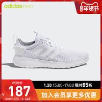 阿迪达斯官网adidas neo CF LITE RACER CC男子休闲运动鞋DB1590