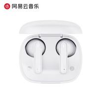 网易云音乐真无线蓝牙耳机双耳 半入耳式运动跑步游戏耳机通用于苹果华为小米手机 白ME05TWS