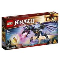 LEGO 乐高 拼插类玩具 Ninjago 幻影忍者系列 黑暗之王的飞龙71742