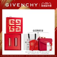 GIVENCHY纪梵希新年限定 红运金禧礼盒 N888