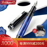 百利金 德国Pelikan钢笔 传统M205钢笔尖墨水笔原装进口 蓝色大理石纹 EF尖