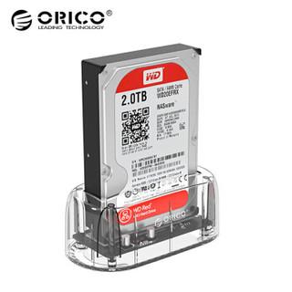 奥睿科(ORICO)移动硬盘盒 2.5/3.5英寸硬盘座USB3.0SATA串口外置盒子底座 透明6139U3