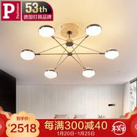 促销活动:京东 Paulmann灯具旗舰店年货节