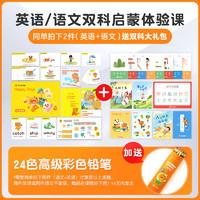 促销活动: 天猫 瓜瓜龙旗舰店 年货节