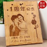 情人节送老婆送女朋友老公男友恋爱一周年浪漫创意定制礼物纪念品 生日礼物 刻字+刻照片+送礼盒礼袋