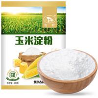 古松 烘焙原料 玉米淀粉 烹调勾芡400g 二十年品牌 *2件