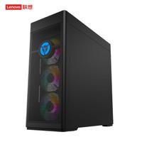 Lenovo 联想 拯救者 刃9000 台式机 (i7-10700K、16GB、512GB、RTX 3060Ti)