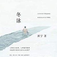 促销活动:亚马逊中国 轻松文学 Kindle电子书