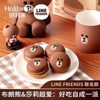 好利来&LINE FRIENDS联名款布朗熊莎莉蛋糕夹心派早餐面包零食 布朗可可派 (巧克力脆味) 4枚/盒