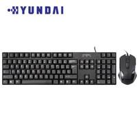 现代(HYUNDAI)有线键鼠套装USB接口键盘鼠标键鼠套装办公套装HY-MA75黑色