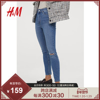 HM 女装裤子女2021春装高弹紧身长裤高腰牛仔裤女显瘦显高0573085