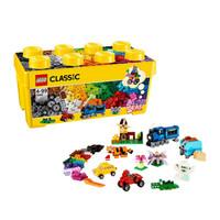 乐高(LEGO)积木 Classic经典系列10696 中号积木盒4-9岁  儿童玩具益智 男孩女孩生日礼物