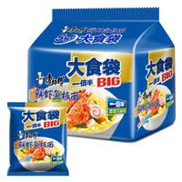 中国泡面鄙视链出炉,香菇炖鸡面:我又做错了什么呢?  (内附投票)