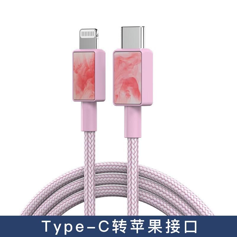iFory 安福瑞 C2L PD线 0.9米