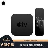 Apple 苹果 AppleTV 5代 4K版 32G 网络机顶盒电视盒子