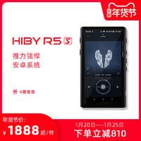 HiBy海贝R5 Saber安卓无损hifi音乐播放器DSD MQA4.4平衡口大推力