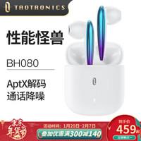 TaoTronics 真无线蓝牙耳机半入耳式双耳降噪跑步运动迷你耳塞type-c手机耳机TWS 白色 TT-BH080 探乐仕 探音S1