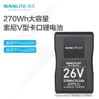 nanlite南光索尼V型卡口锂电池充电器 大容量led补光灯充电器附件