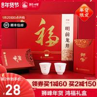 2021年新茶预售狮峰龙井西湖龙井茶礼盒装正宗明前特级高档绿茶叶 *3件