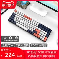 RK860蓝牙无线三模机械键盘2.4g有线热插拔黑轴青轴茶轴红轴电脑笔记本手机平板ipad游戏办公码字96配列100键