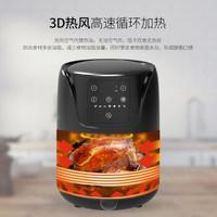 无言(silencare )小米有品智能空气炸锅 1.8L家用电炸锅定时调温多功能锅