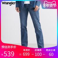 """【内含投票】养""""牛""""人最爱,买牛仔裤认准这三个品牌就够了!"""