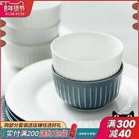 亿嘉创意北欧风饭碗家用陶瓷碗餐具单个吃面碗大号汤碗双耳碗汤盆