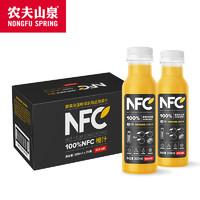 常温果汁100%NFC橙汁300mlx24瓶