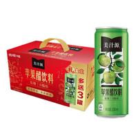 美汁源 Mintue Maid 苹果醋饮料 330ml*12+赠送330ml*3礼盒装 可口可乐公司出品 新老包装随机发货