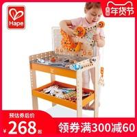 Hape科学物理实验工作台修理套装儿童宝宝仿真工具螺丝刀男孩玩具